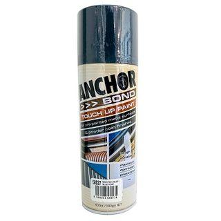 Touch Up Paint DEEP OCEAN / MOUNTAIN BLUE 300G - 58027