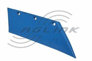"Lemken 20"" RH Carbon Coated Wing#3352234"