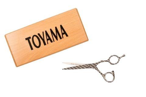 "TOYAMA PROFESSIONAL MOSAIC DESIGN (5.5"")"