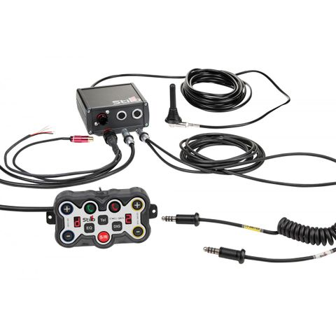 Stilo DG-30 Digital Intercom GSM (With Wiring)