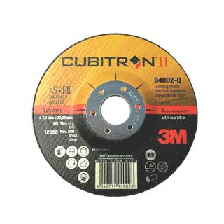 Cubitron