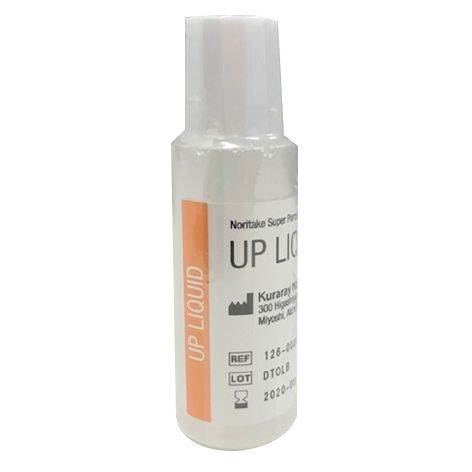 EX-3 Universal Paste Opaque UP Liquid *EXPIRED STOCK