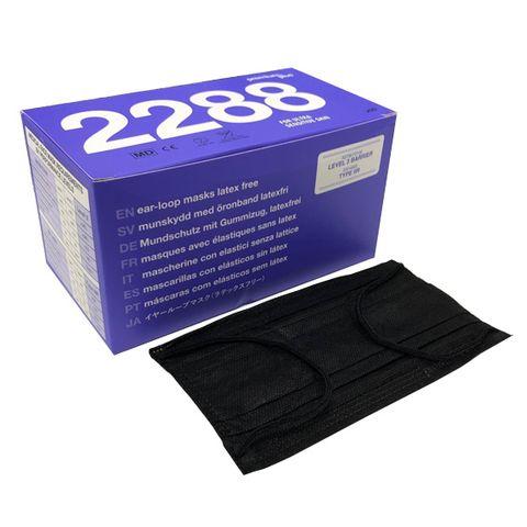 Earloop Face Masks (Premium) - Flat Fold Black 50pcs (Level 3)