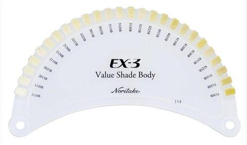 C-Guide 114 EX3 Value Shade Body