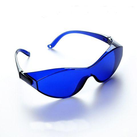 Safety Glasses IPL 200-2000nm