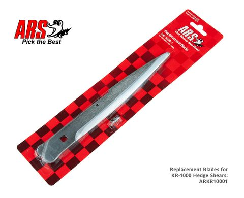ARS Blades For ARKR1000 Hedge Shears