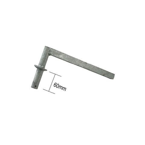 Bracket Wobble Single 60mm Shank