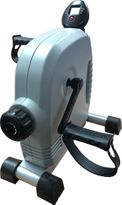 Pedal Exerciser Deluxe New