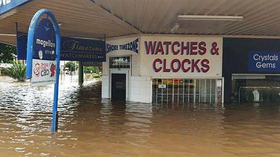 Lismore Flood