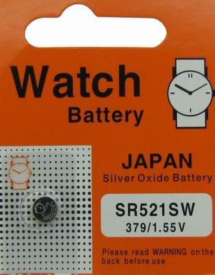 BATTERY - JAPANESE