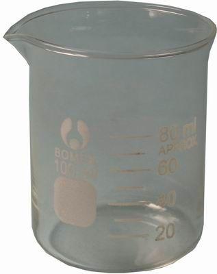 Beaker for Platy Unit - 100ml