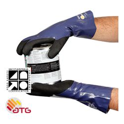 MAXIDRY LR CHEMICAL RESISTANT GLOVES