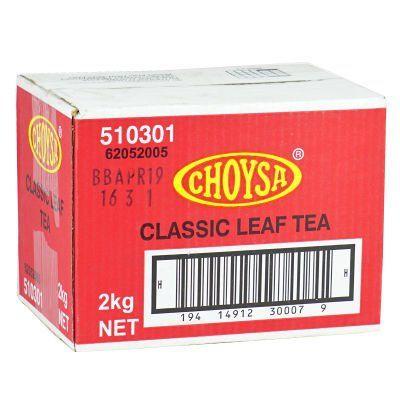 Choysa Leaf Tea