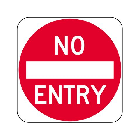 Sign - No Entry  - 300H x 225W - Polypropylene