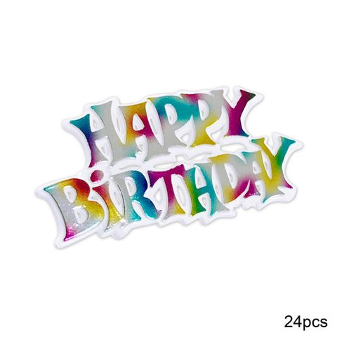 MULTI COLOUR HAPPY BIRTHDAY SIGNS | PACK OF 24