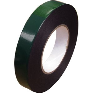 FUTURE SEAL ALUMINIUM METAL FOIL TAPE (HP) - 48MM X 50M