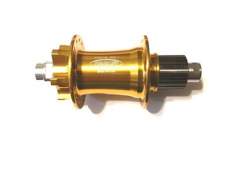 Rear Hub (12x148) - Shimano Microspline 12sp