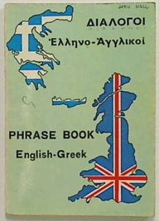 English - Greek Phrase Book