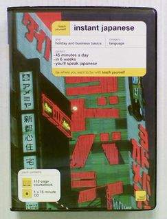 Teach Yourself Instant Japanese