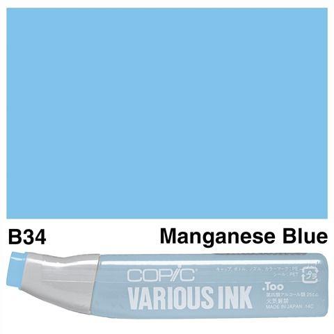 COPIC INK B34 MANGANESE BLUE