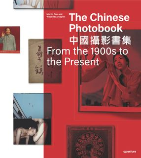 CHINESE PHOTOBOOK 1900`S TO THE  PRESENT