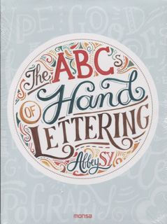 ABC OF HAND LETTERING