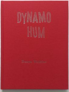 DYNAMO HUM DENYS WATKINS