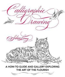 CALLIGRAPHIC DRAWING ART OF FLOURISH