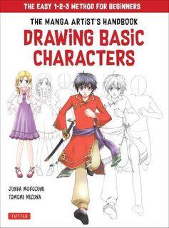 MANGA ARTISTS HANDBOOK BASIC DRAWING CHARACTERS