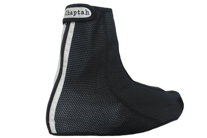 Chaptah Full Bootie Small