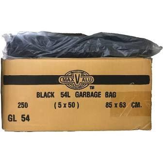 Garbage Bags Black Heavy Duty Plastic 54lt - Box of 250