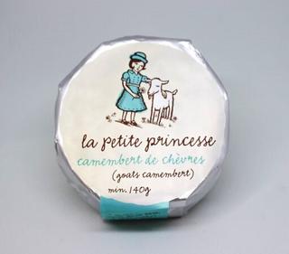 BAROSSA PETITE PRINCESSE 140GM