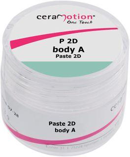 Ot Cm Paste 2D White