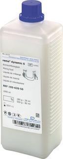 Rema Dynamic S Mixing Liquid 1