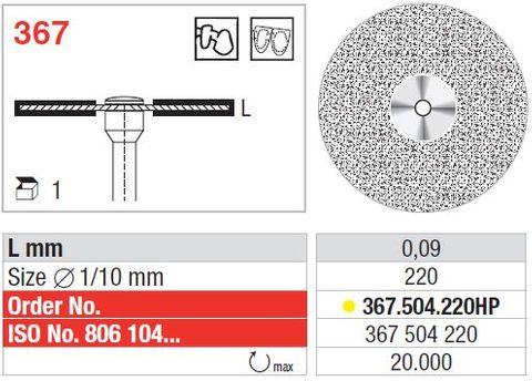 Edenta UltraFlex Diamond Disc 367/220 Extra-Fine