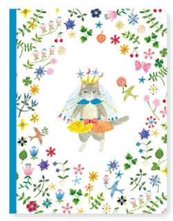 LOVELY PAPER NOTEBOOK AIKO