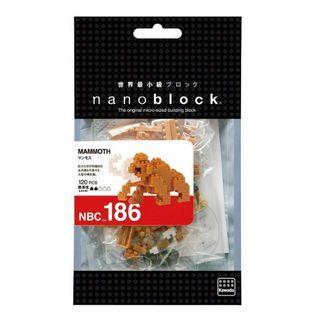 NANOBLOCKS - MAMMOTH