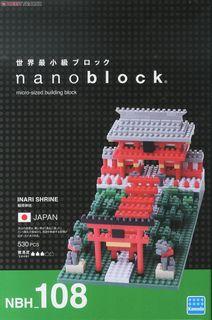 NANOBLOCKS - INARI SHRINE