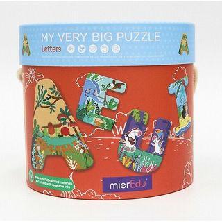 MY VERY BIG PUZZLE ABC