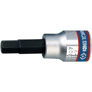 3mm x 3/8'Dr Hex Socket- CLEARANCE SALE PRICE 40% DISCOUNT