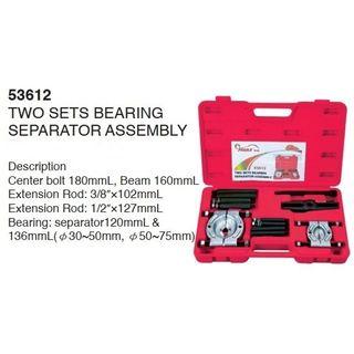 Set of Two Bearing Separator Assembly 12 pc Set C/W Small & Large Bearing Seperators  Blomold Case - Hans