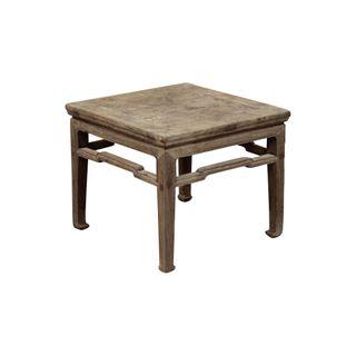 Shanxi Elm Table