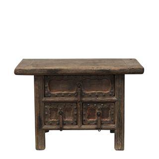 Shanxi Small Table Elm