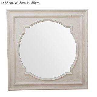 Chelsea Square Mirror 85x85