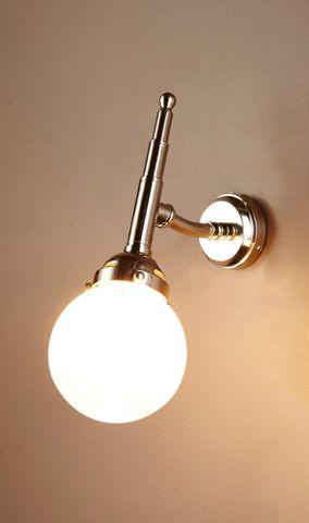 Paris Wall Lamp Shiny Nickel