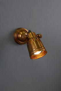 Bremen - Focus Wall Lamp - Brass