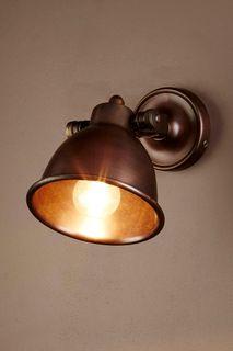 Phoenix Wall Light Dark Brass
