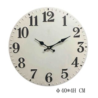 Thompson Metal Wall Clock 40cm