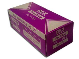 R50A MANUAL BSPT 1-2 inch HSS DIE