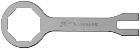 SUSPENSION KEY FORK WRENCH CROSSPRO 49.6MM